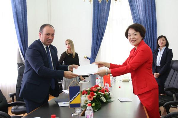 中国和波黑:互免签证协定5月29日将正式生效