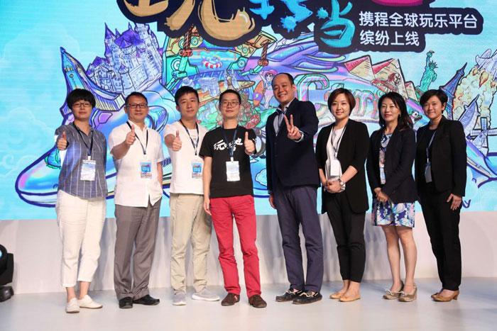 """携程""""全球玩乐平台"""" :助力中国旅行者玩转当地"""