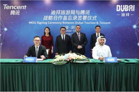 迪拜旅游局:与腾讯战略合作 深耕中国市场