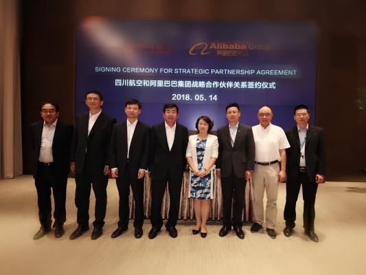 飞猪:成立川航阿里营销中心,OTM升级旅游