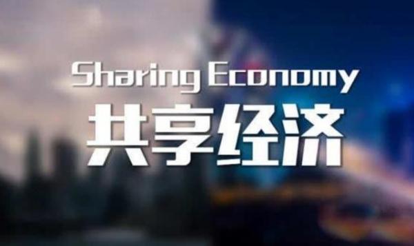 """共享出行市场规模快速扩大:盈利""""魔咒""""仍未打破"""