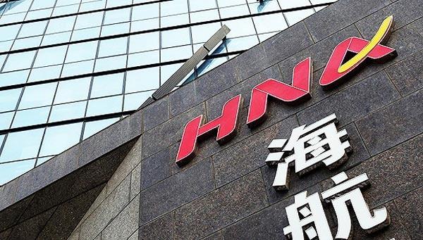 海航控股:桂林航空、某境外酒店等不纳入重组
