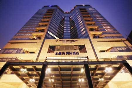 首创置业:6.67亿!转让北京金融街酒店股权