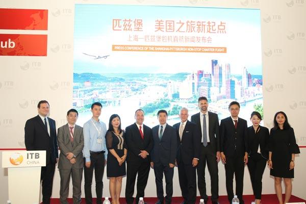 """凯撒旅游:""""上海-匹兹堡""""包机项目8月3日启动"""