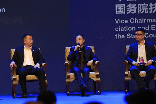 """马蜂窝CEO陈罡:""""大数据+旅游""""助力精准扶贫"""