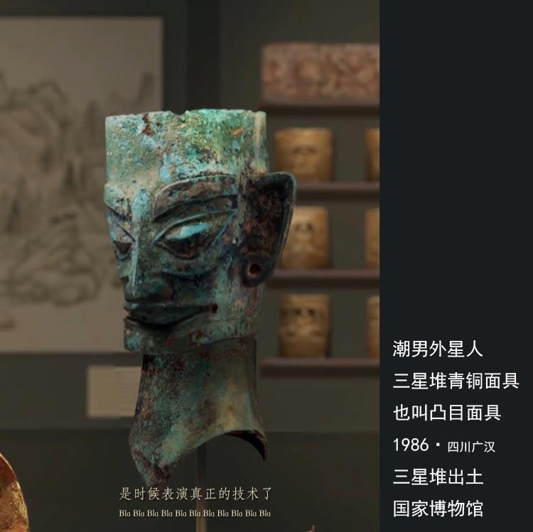 museum180518f