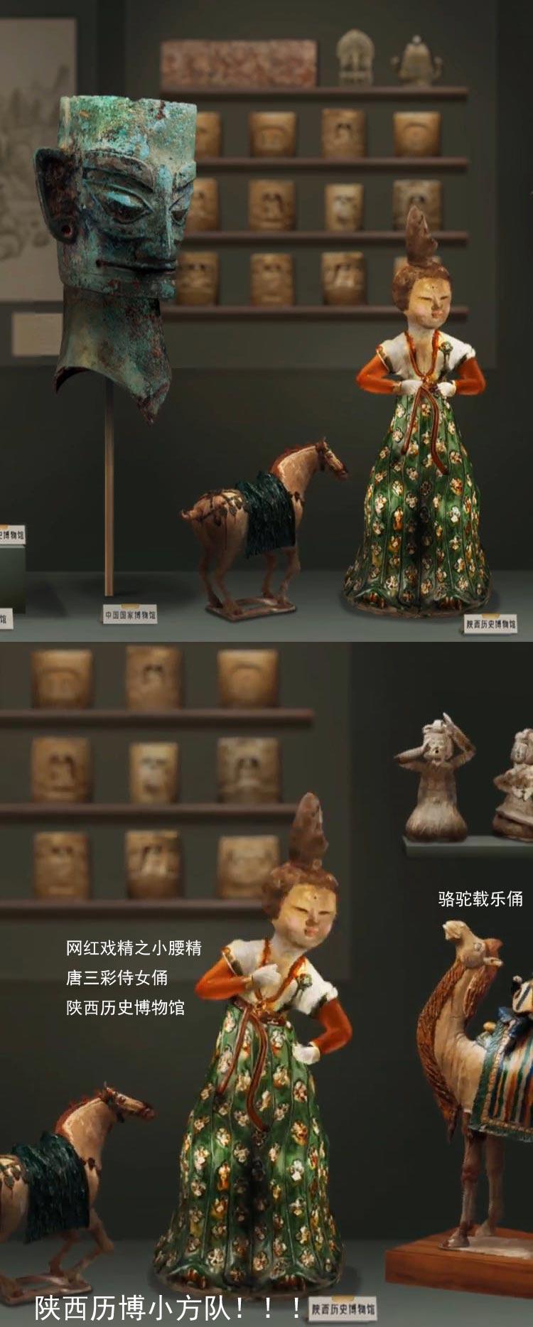 museum180518g