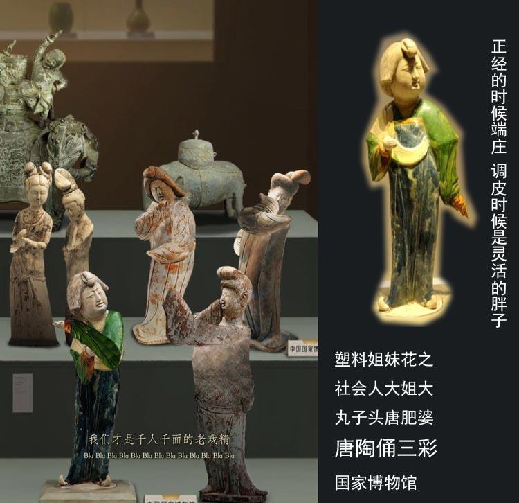 museum180518h