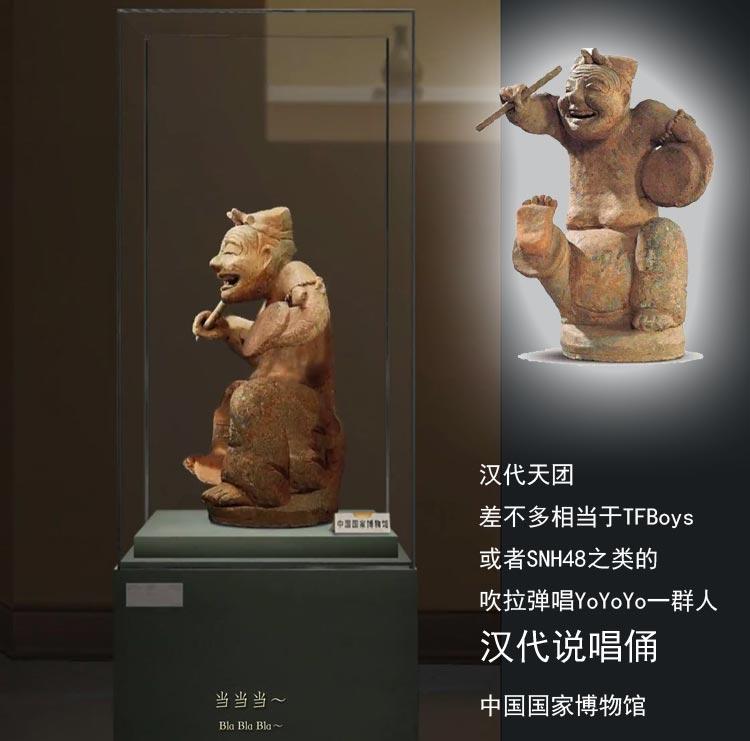 museum180518i