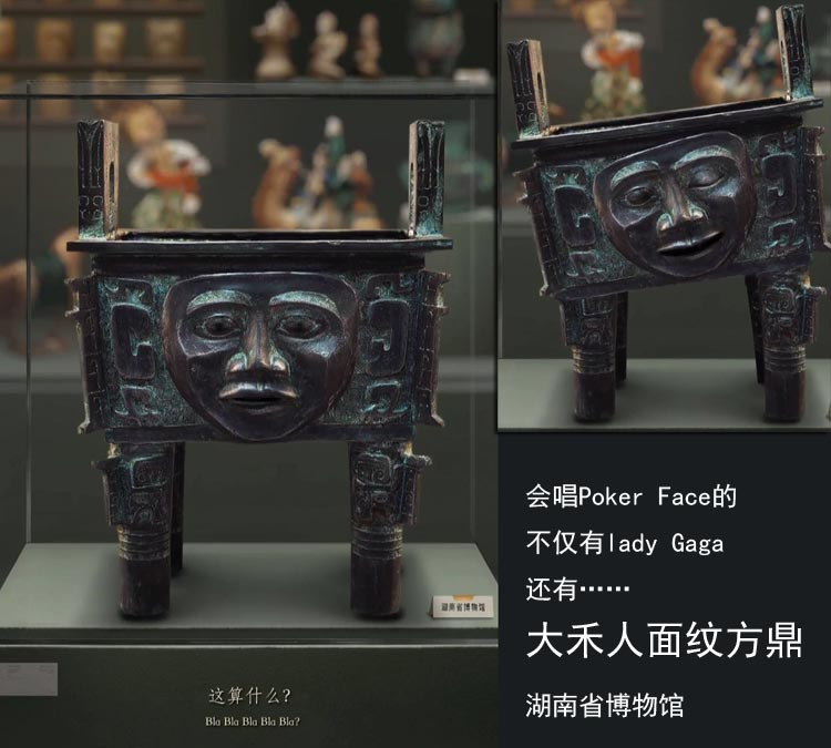 museum180518k