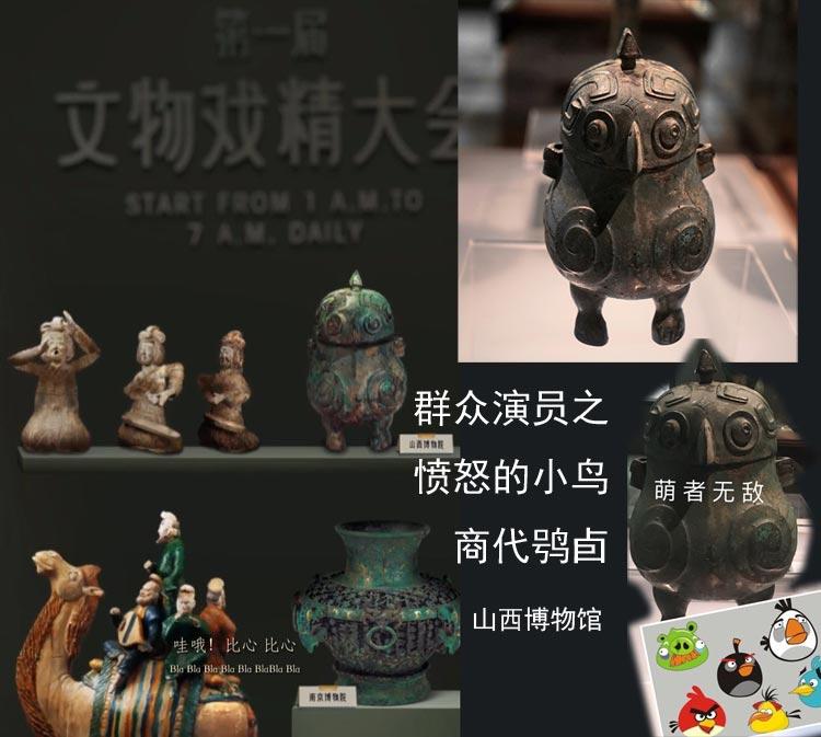 museum180518l