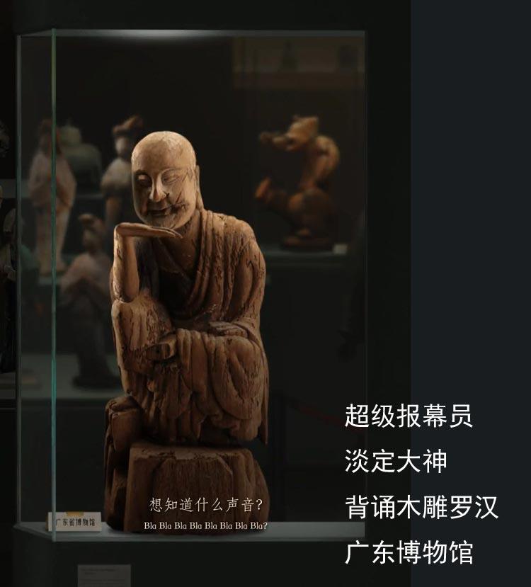 museum180518m