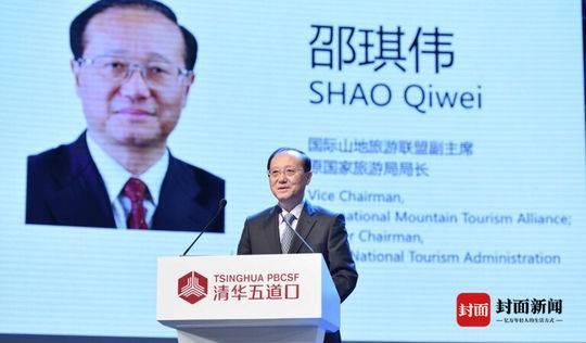 国家旅游局原局长邵琪伟:金融补齐旅游业短板