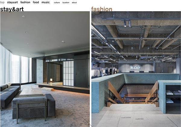 日本时尚集团推新门店:融合品牌门店与酒店