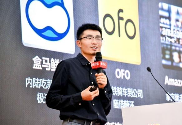 同程杨佳佳:回归初心,旅游服务才更有价值