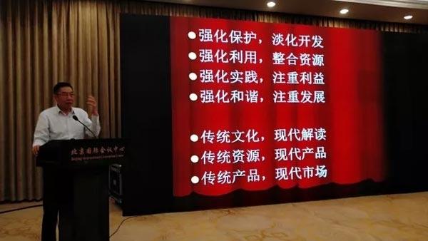 weixiaoan180507b