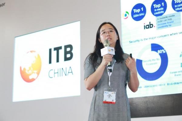 图2:腾讯网络媒体事业群旅游行业总监 王彦丽女士