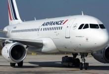 法荷航:2020年净亏71亿欧元 旅客人数下降67%