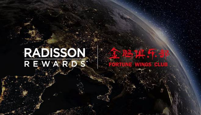 丽笙酒店集团:与海南航空建立战略伙伴关系