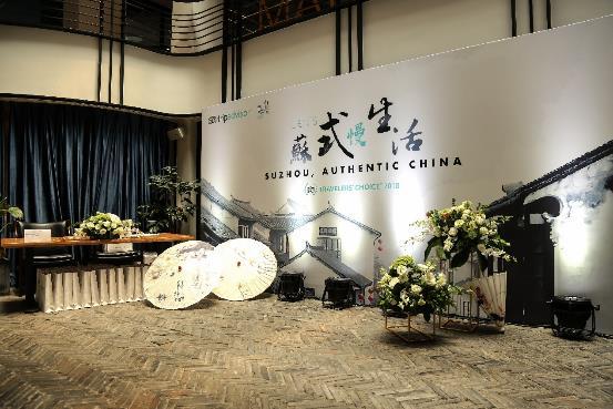 """猫途鹰:携手苏州市旅游局,打造""""苏式慢生活"""""""