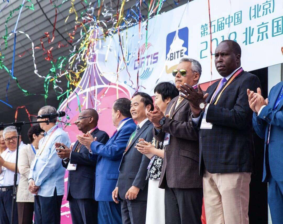 2018北京旅博会:活动精彩纷呈 惠民力度空前