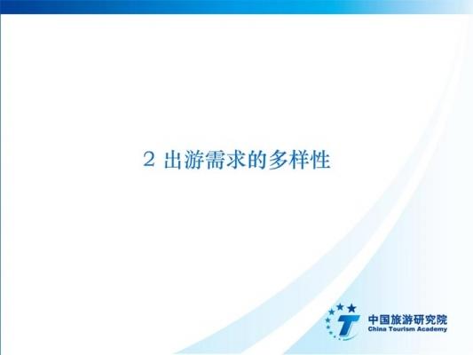 chujing20180628_11
