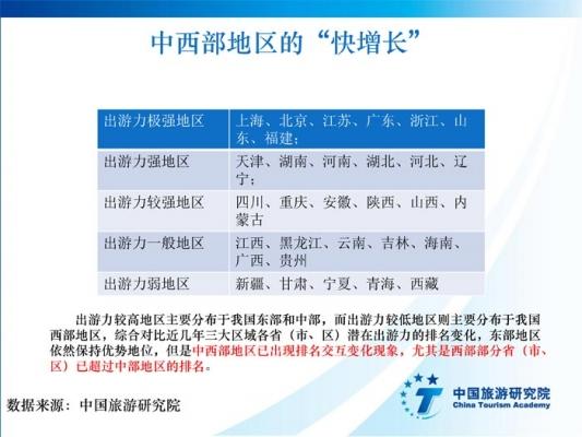 chujing20180628_13