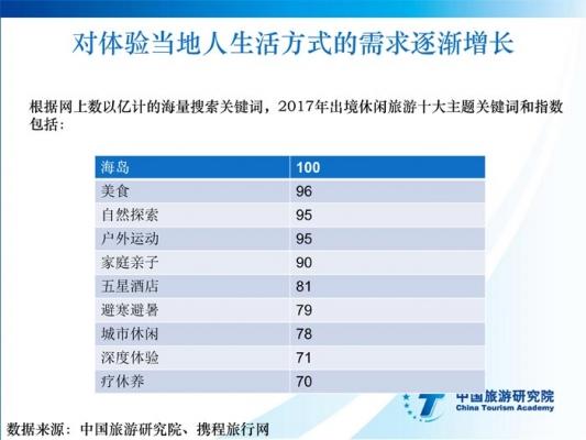 chujing20180628_20