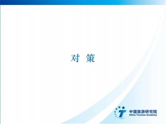 chujing20180628_27