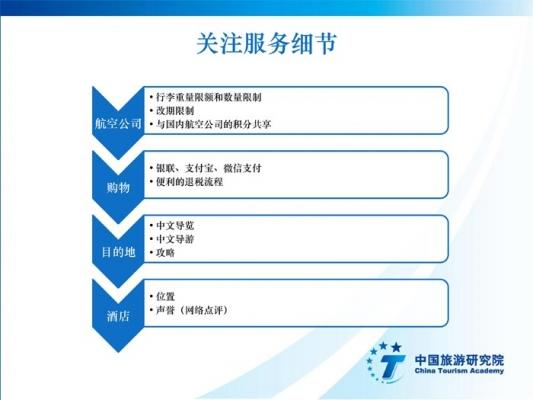 chujing20180628_31