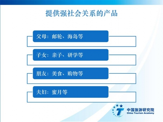 chujing20180628_32