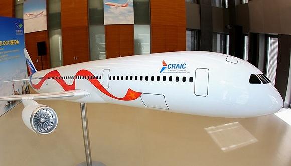 CR929:中俄合研大客机布局确定 2023年首飞
