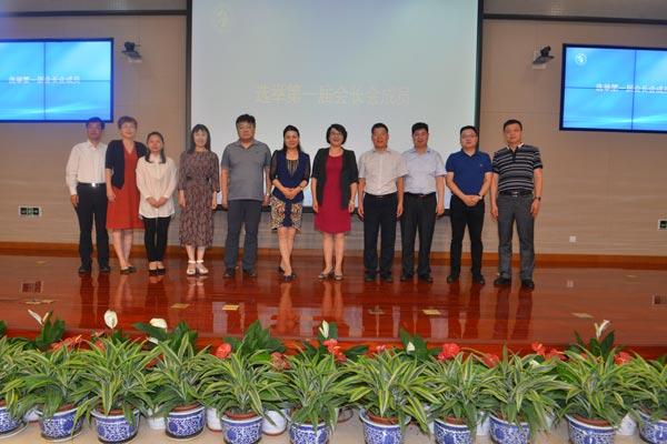 中国旅行社协会:导游专业委员会在京成立