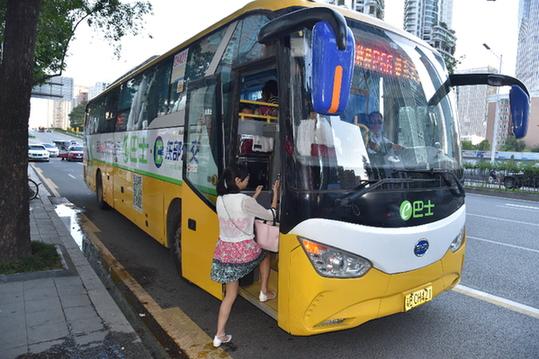 """""""网约公交车""""悄然兴起:乘客可根据需求发起线路"""