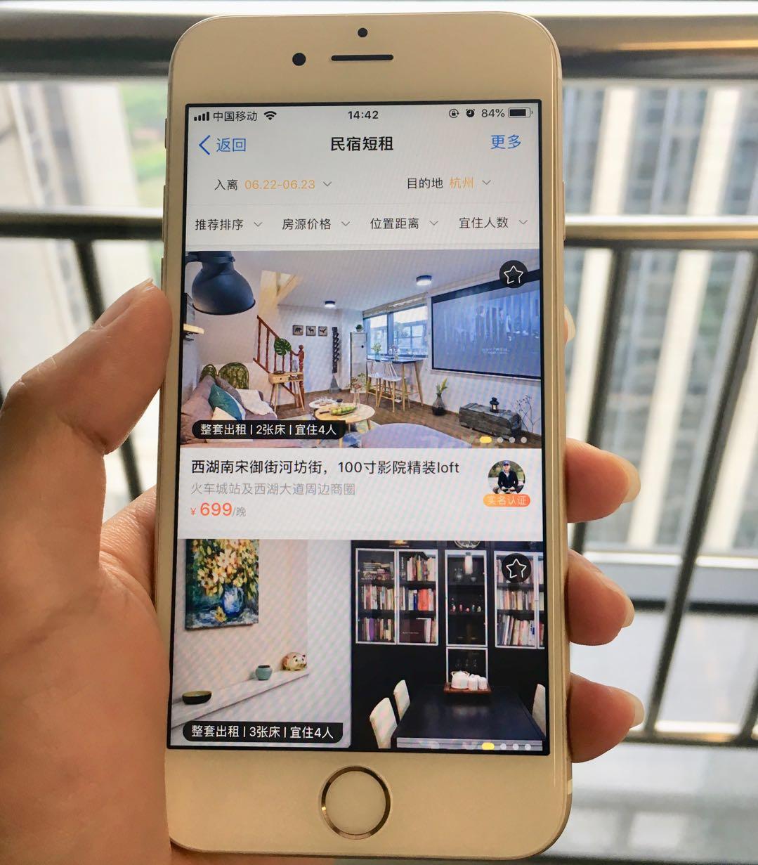 飞猪:民宿短租频道亮相 小猪短租房源首批接入