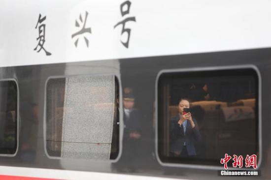 铁路:7月实施新列车运行图 复兴号达121对