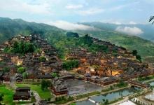 """""""一码游贵州"""":贵州发布全域智慧旅游新模式"""