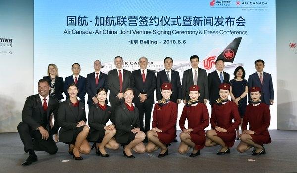 国航:与加航签署中国-北美洲航司首个联营协议
