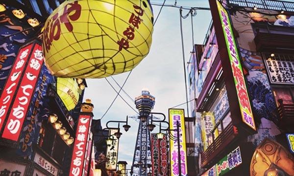 """日本:对中国游客网签""""单次旅游签证""""将网申"""