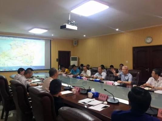 途远:战略布局海南儋州,全域旅游创新篇章