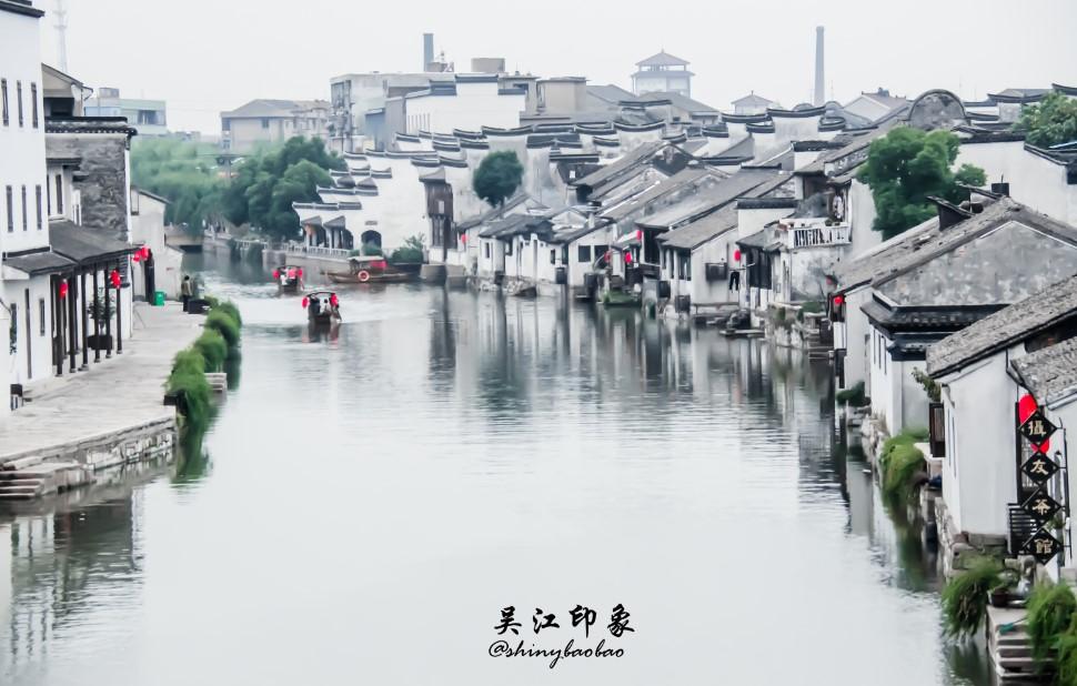 wujiang180622f