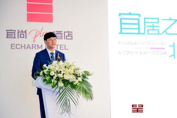 东呈中档崛起:宜尚Plus 宜尚2.0双星首秀
