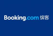 Booking.com:发布九大未来旅行趋势