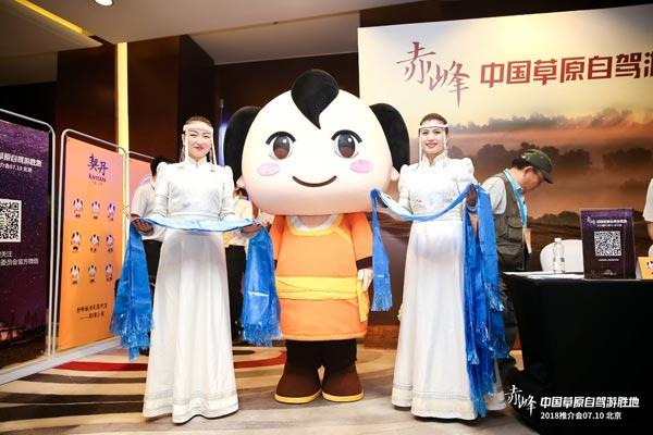 chifeng180710d