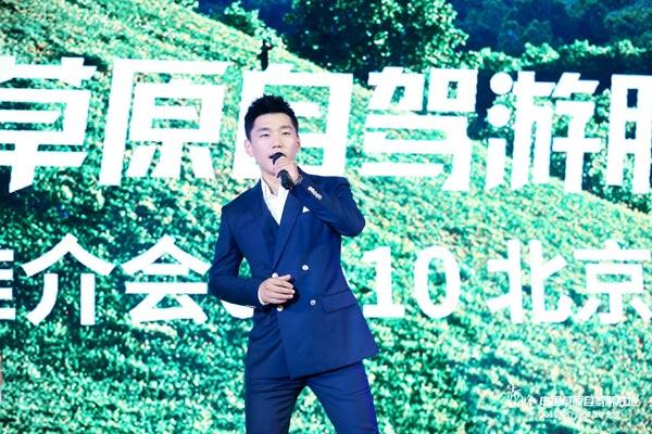 chifeng180710e