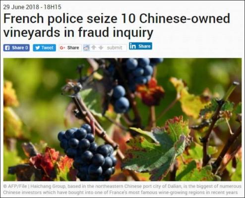 大连海昌集团:传旗下10家法国酒庄被查封