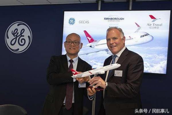 红土航空:与GECAS及CFM签署一揽子合作协议