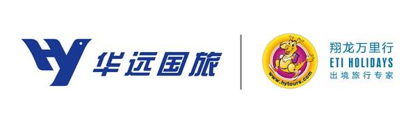 华远国旅:工商信息变更,携程系持股82.6%
