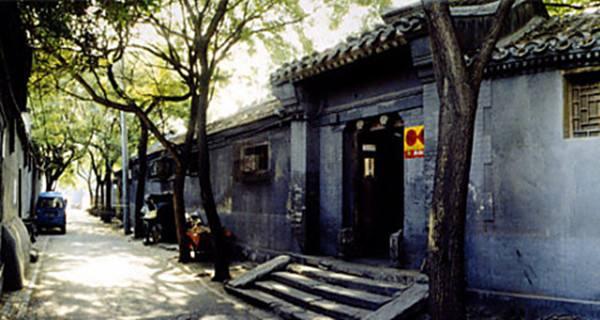 北京市旅游委:胡同游服务规范(征求意见稿)