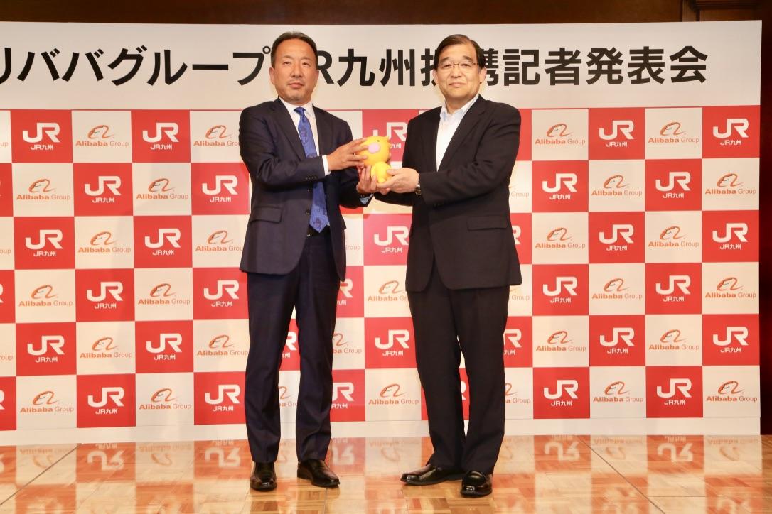 阿里巴巴:携手日本JR九州 飞猪新IP推火车之旅
